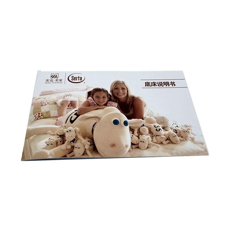 Custom Brochure Printing Paper Instruction Manual