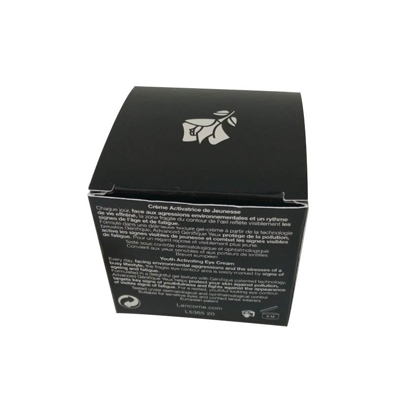 Custom logo cardboard cosmetic gift packaging box