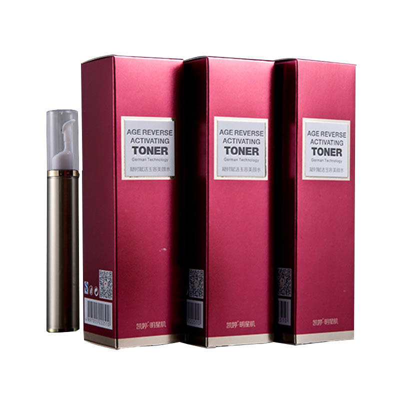 Silver cardboard cosmetics carton packaging box customized
