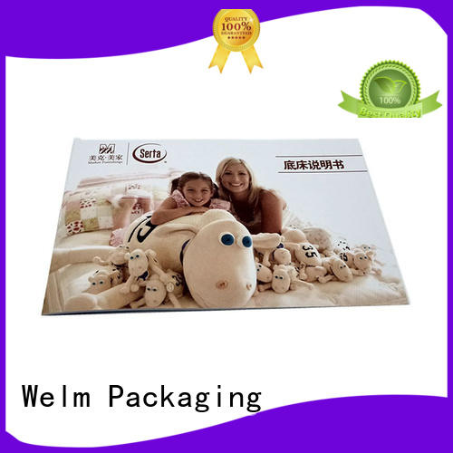 Welm company brochure supplier for business