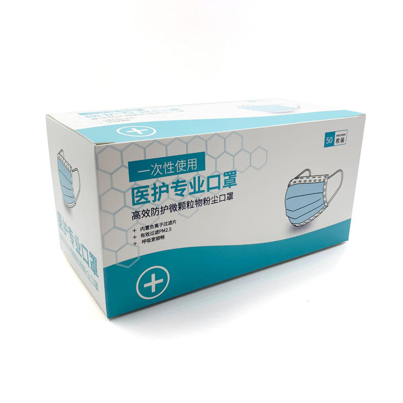 Custom Printed Disposable Mask Packaging Box
