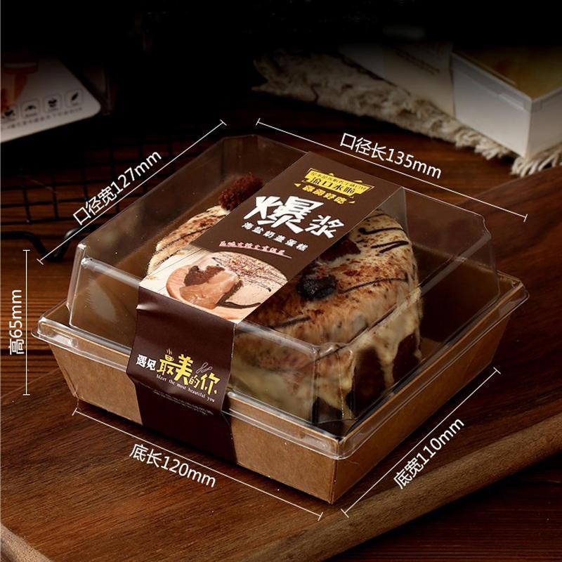 small mini cake box with lid birthday cake box wedding cake box