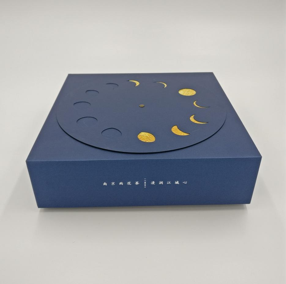 Gift box with fancy turning panel and EVA insert 2 piece rigid gift box with round moon shape panel