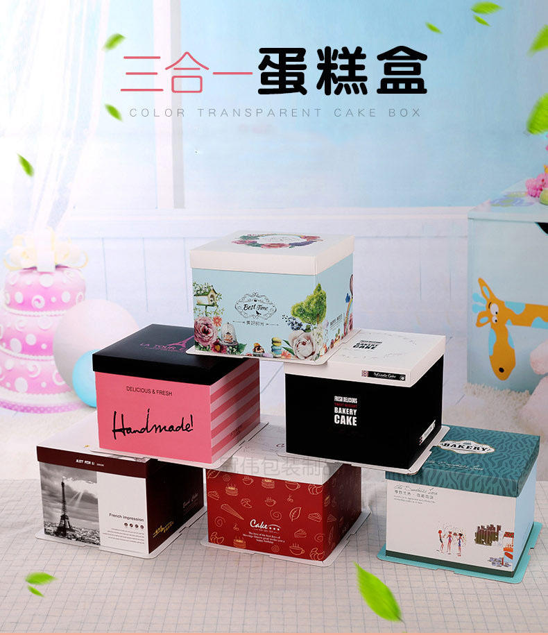 Customized pastry box cake plastic food packaging dessert ,Fancy Paper Cake Box,small cake boxes
