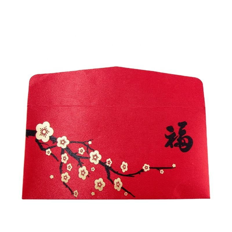 Custom paper envelope embossed special chinese Hong Bao