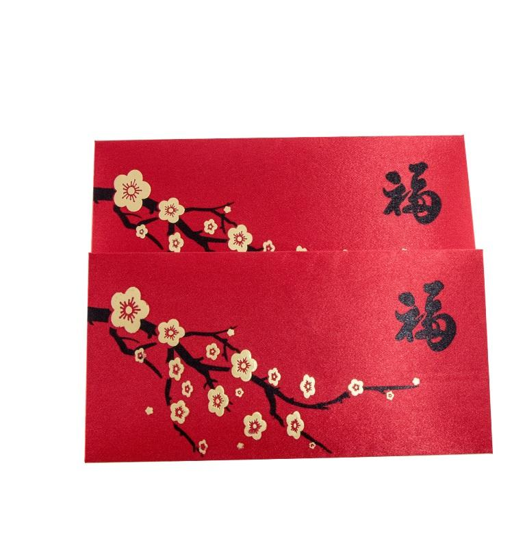 Custom paper envelope embossed special chinese Hong Bao