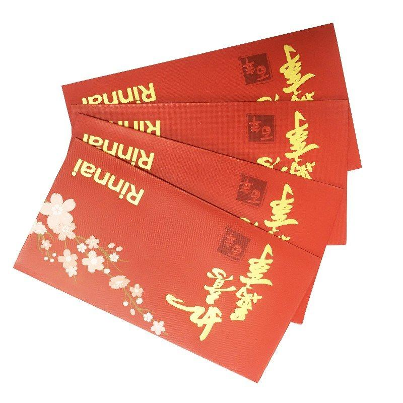 Chinese New Year And Wedding Custom Red Packet Printing
