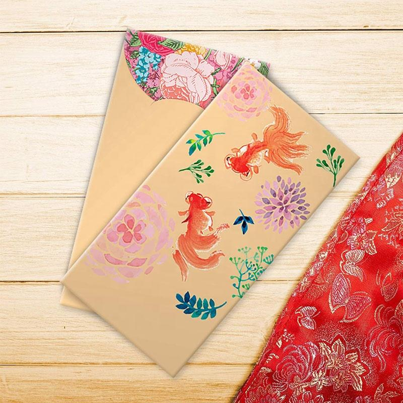 Custom chinese New Year Hong Bao