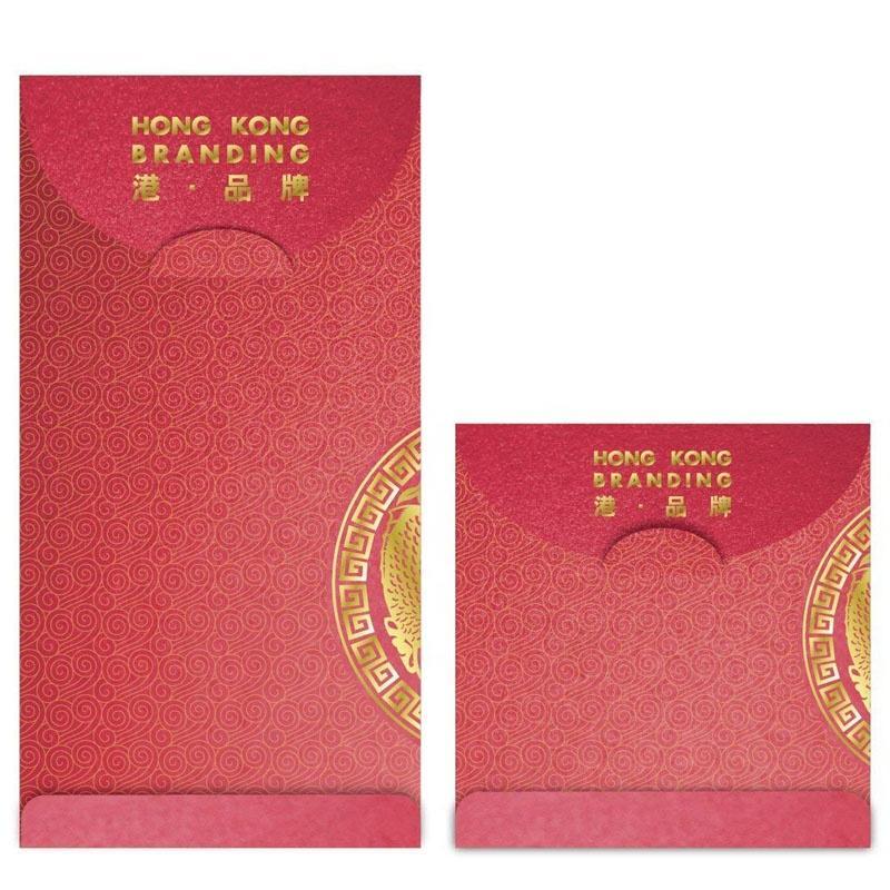 Custom chinese New Year Hong Bao