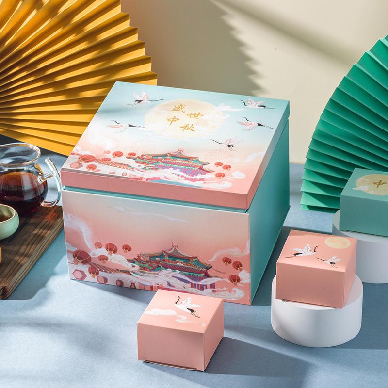 MooncakeBoxHard GiftBoxWholesale Luxury Hard Fancy Paper PackagingMooncakeGiftBox
