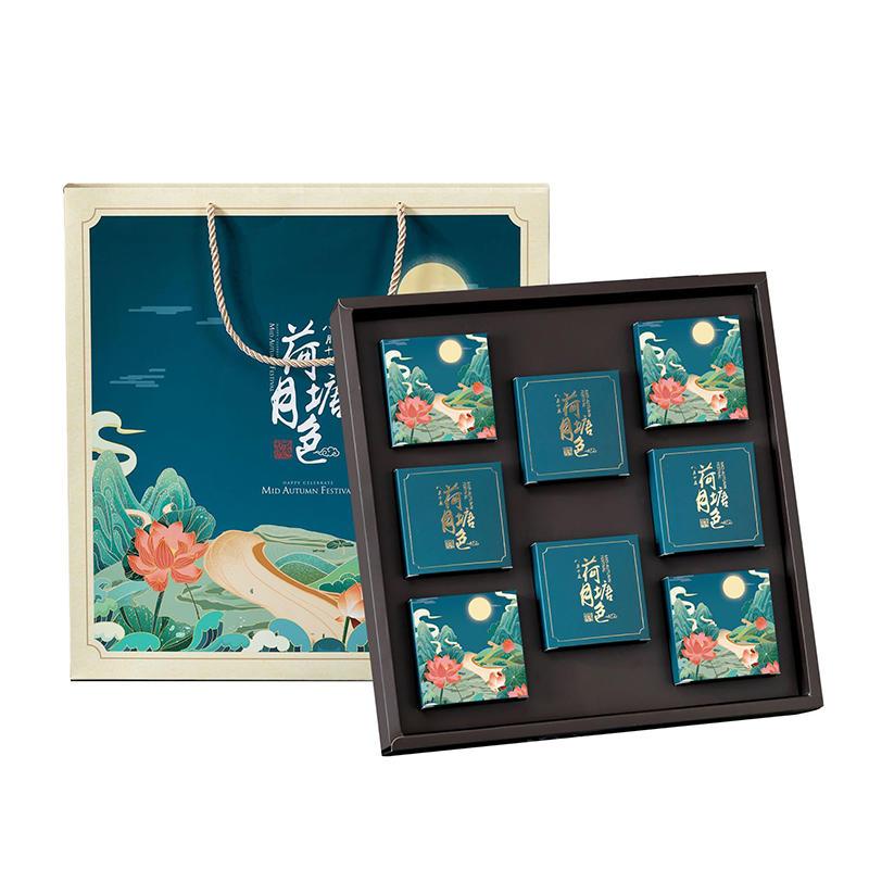 Hong Kong factory custom luxury moon cake box gift packaging box with logo and printing