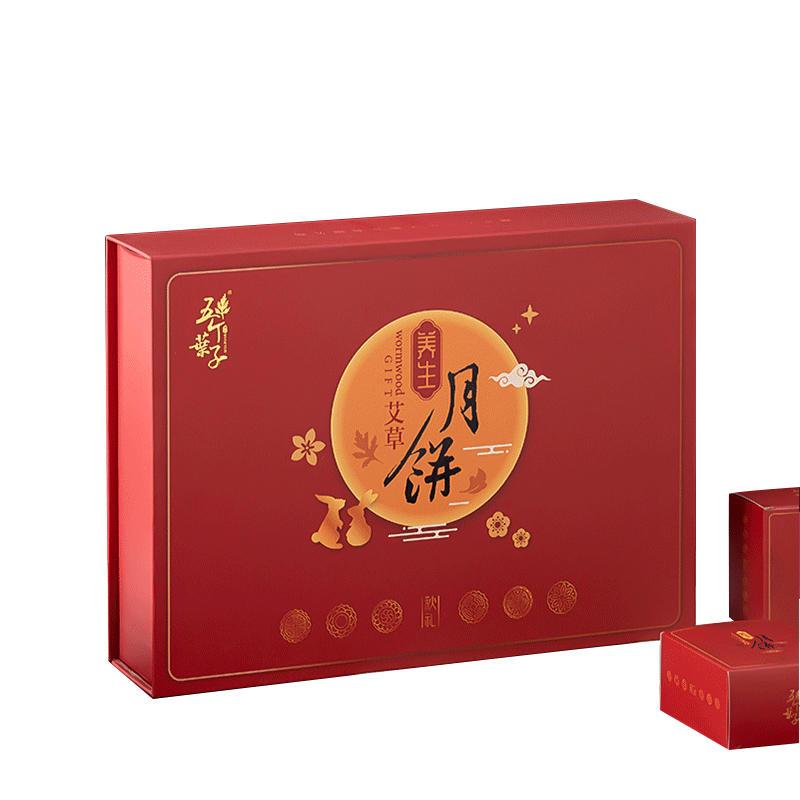 Hong Kong supplier custom logo special design moon cake packaging box high-end gift box