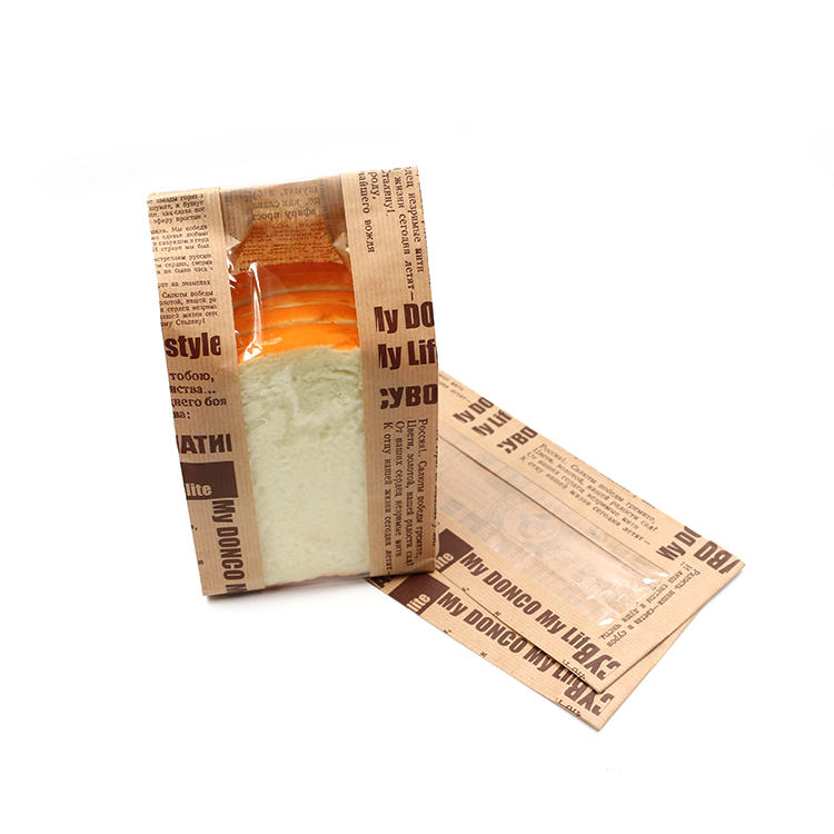 Welm design small paper snack bags supply for sale-1