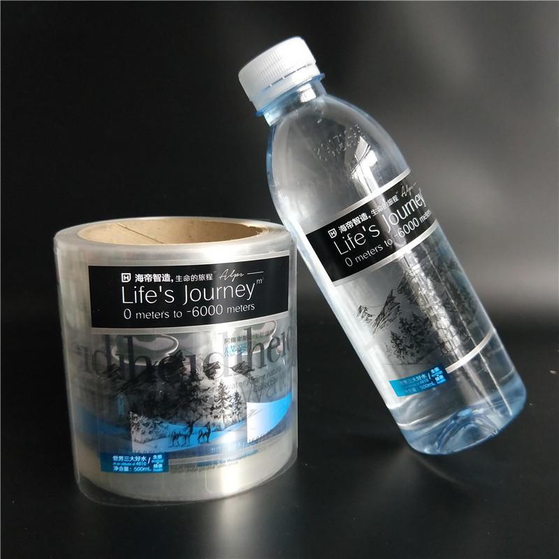 printing customized design water bottle adhesive label