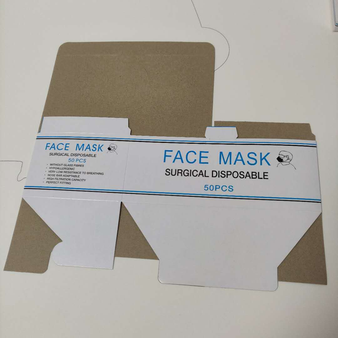 Welm paper medicine packaging material supplier for facial cosmetic-2